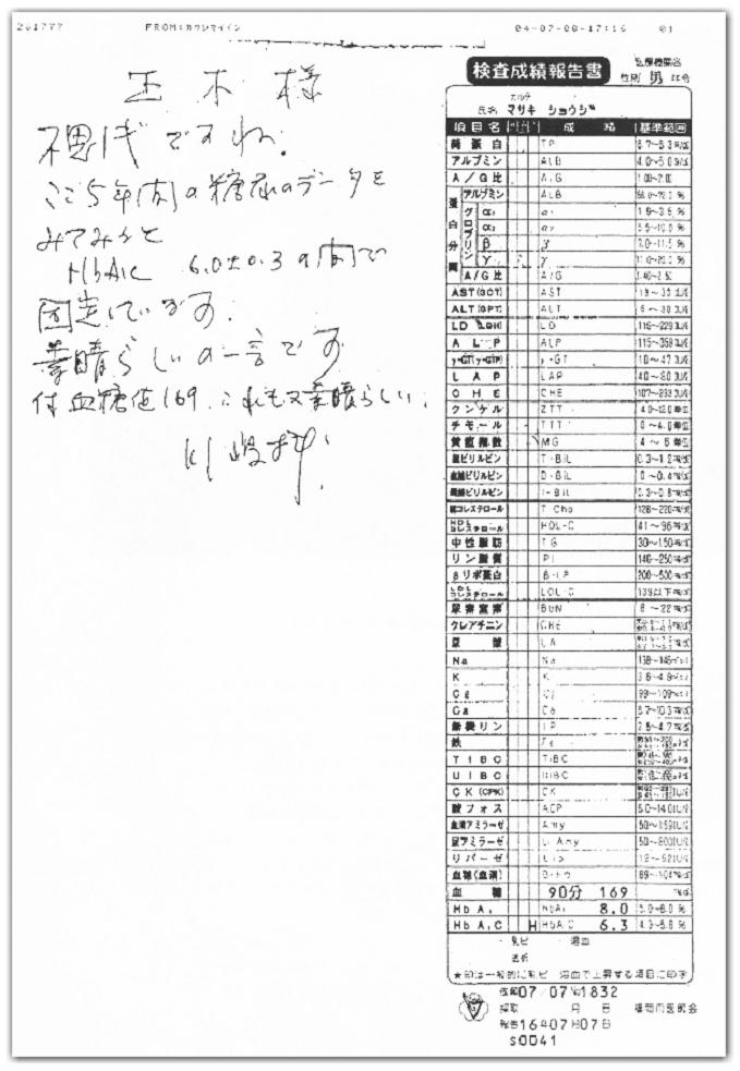 report003